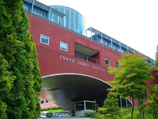 Universidad Tokyo Zokei